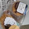 横浜フランス菓子 プチ・フルール - 料理写真: