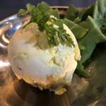 Nikupochajokki - 不思議チーズ