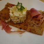 コムデジュルノー - 洋梨、アンディーブのサラダのガレット