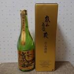 のもん市場 - 純米大吟醸雪月花嵐山(3,300円)