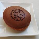 和菓子処 餅萬 - うぐいす餡