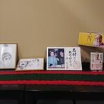 和菓子処 餅萬 - 志村さんの写真など