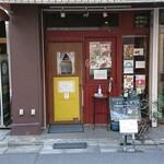 カリーシュダ - 入  口