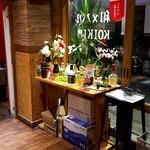和食バル KO-IKI - 店内から入口方向