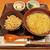 澄まし処 お料理 ふくぼく - Aセット¥1,200