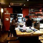 和食バル KO-IKI - 店内