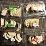 143089998 - 元祖伝説焼き餃子(5個)他、包装状態