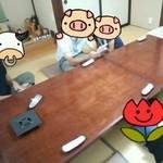 さわぐち - 3DSでゲームする長男と次女(〃 ̄ ♀ ̄〃)人(〃 ̄ ⊥ ̄〃) gameナカマ!