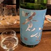 酒商 熊澤 - ドリンク写真: