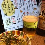 鶴亀八番 -