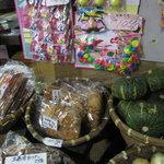 山本山 - 店内でレトロなグッズと野菜売ってます。