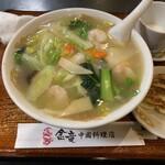 金竜中国料理店