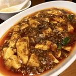 華Sansyou学 - 麻婆豆腐