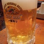 もつやき ぺーちゃ - 生ビール中は一番搾り500円