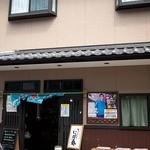 (有)まるか村松商店 - (有)まるか村松商店 店の外観