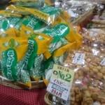 ハトマメ屋 - 豆菓子