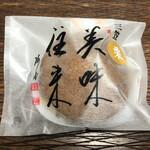 梅角堂 - 料理写真:三笠 栗