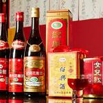 蘭蘭 - おすすめ紹興酒