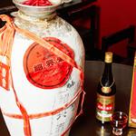 蘭蘭 - 國賓専用紹興酒