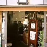京のうまいもの屋 櫻 - 店舗入口