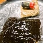 京のうまいもの屋 櫻 - 黒蜜本わらび餅包装の中身