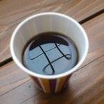 14313623 - サービスのコーヒー