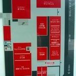 モスバーガー 日本生命札幌ビル店 -