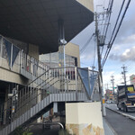 ニュー喫茶ポルカドット - 2階です