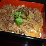 ないな - 神戸牛の牛丼910円