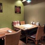 台湾家庭料理 黄さんの家 -