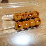 あづきや - 料理写真: