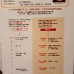143140360 - メニュー②