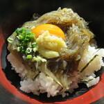 田子の浦港 漁協食堂 - 赤富士丼