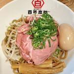 百年本舗 - Go To Eatオススメメニュー(百年まぜそば/1000円), 肉マシ(100円), 味玉(100円)