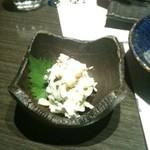 酒湊 - アボカドのクリームチーズ和え