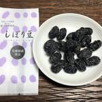 小田垣商店 - 料理写真:黒豆しぼり豆