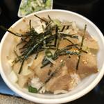 豚野郎 - 超熟豚飯 250円