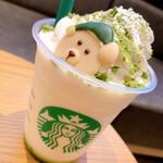 スターバックスコーヒー - ドリンク写真:抹茶×抹茶 ホワイト チョコレート フラペチーノ