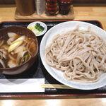 手打ちうどん 和 - 肉汁うどん(750円)