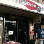 Depot - 外観