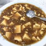 珍々飯店 - 麻婆豆腐