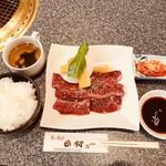 143177198 - サガリ定食 1320円