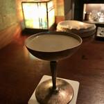 Bar d'Arome -