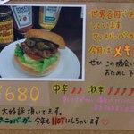 ハンバーガーショップ ヒーロー - おすすめ。