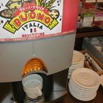 ヴォーノ・イタリア - ドリンクバーの1部コーヒー