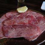 海雲台 - 塩タン