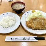 燕楽 - カツランチ 950円