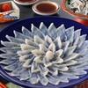 開花屋 - 料理写真:天然とらふぐ刺し(宅配)