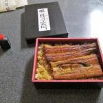 味乃宮川 - うなぎ弁当
