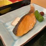 東京 なだ万 - 鮭焼き